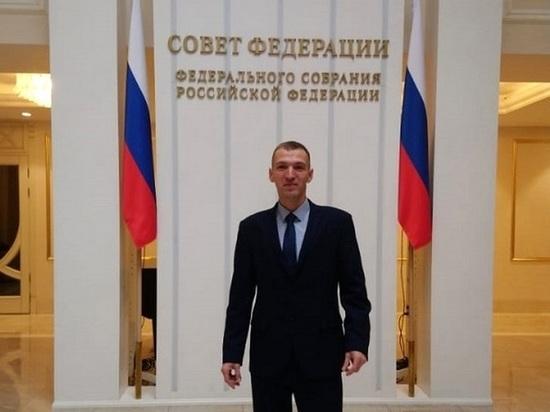 Молодой единоросс из Хакасии начал работу в комитетах при Совете Федерации России