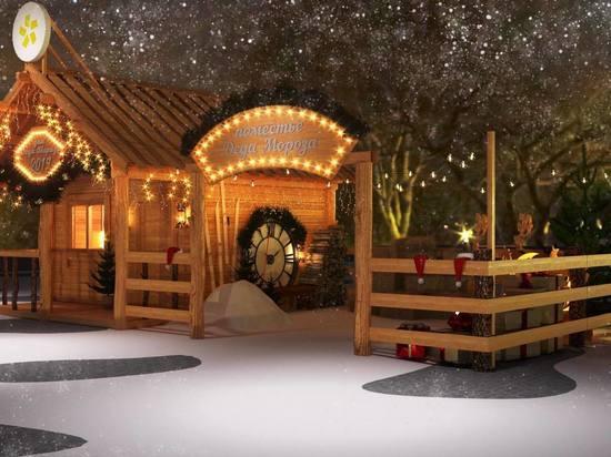В ледовом городке на площади Революции Челябинска строится дом Деда Мороза