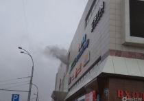 Экс-глава и инспектор пожарного надзора кузбасского МЧС готовятся к суду по делу о «Зимней вишне»