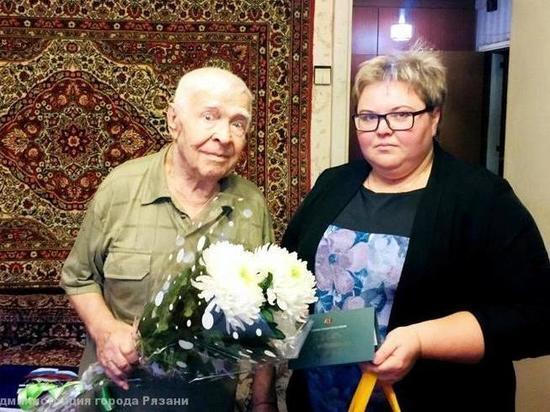 В Рязани ветерана Великой Отечественной войны поздравили с днем рождения