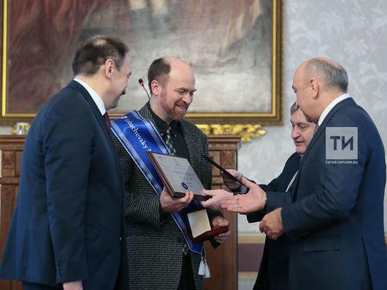 В Казани канадскому учёному вручили премию им.Лобачевского