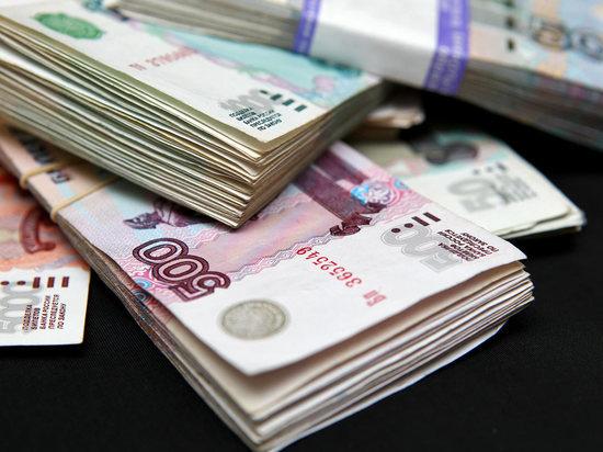 Зарплату в России смогут принудительно списывать со счетов работодателя
