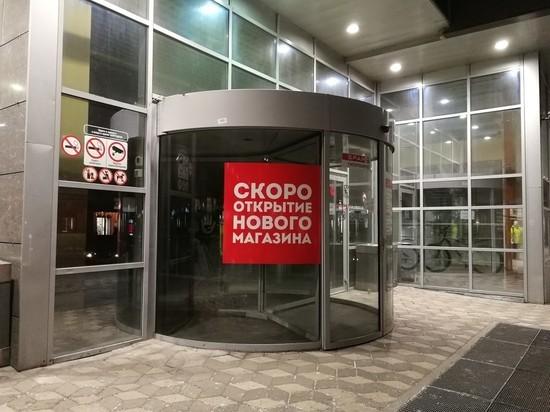 Какой магазин сменит «Spar» в петрозаводском ТРЦ «Макси»