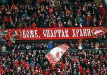 Аресты и штрафы: в Петербурге наказали фанатов «Спартака»