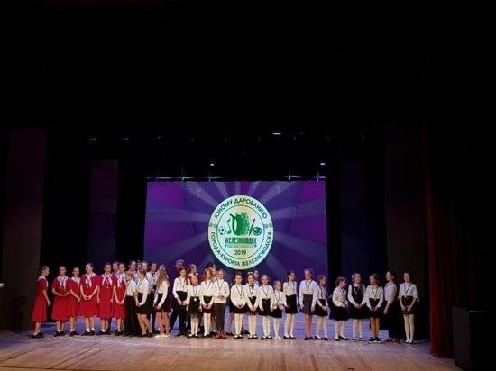 В Железноводске одаренным детям вручили медали «Юное дарование»