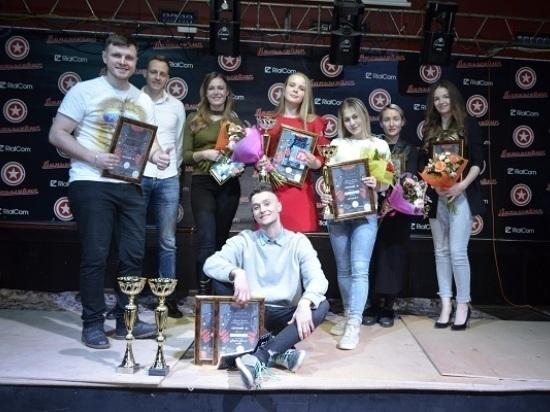 Молодёжь Серпухова показала свои таланты на творческом фестивале