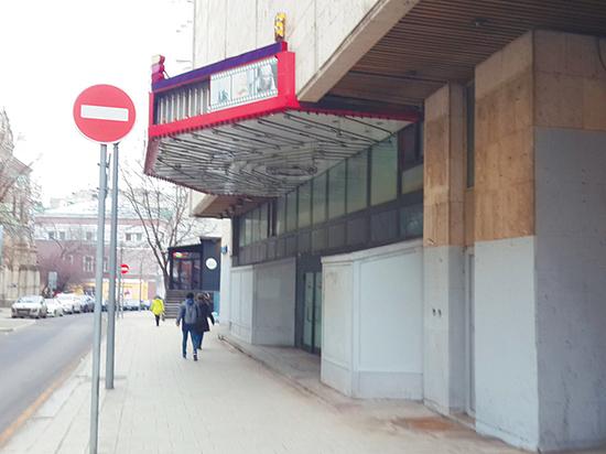 После закрытия кинотеатра