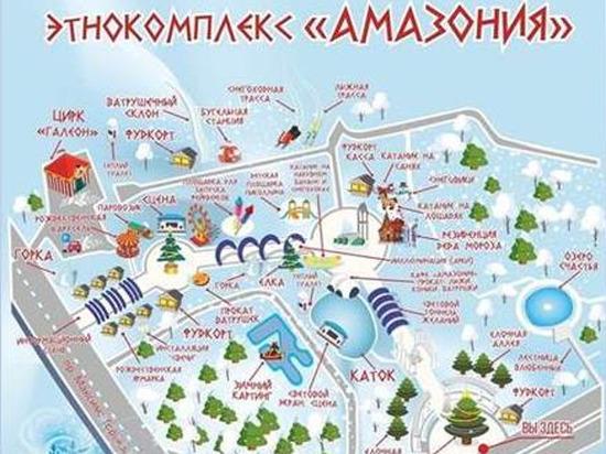 14 декабря в парке 500-летия Чебоксар откроется зимний сезон