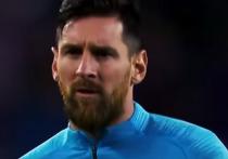 Месси снова стал обладателем «Золотого мяча»