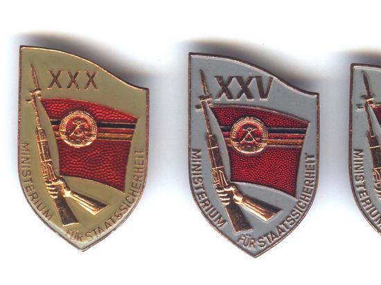 Грабители вынесли из музея «Штази» в Берлине ордена и драгоценности