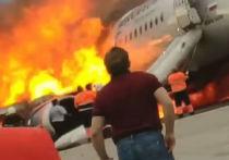 Как сообщает interfax со ссылкой на источник в правоохранительных органах, следователи СКР завершили расследование уголовного дела, которое было возбуждено в мае этого года после крушения самолета SSJ100 в аэропорту Шереметьево