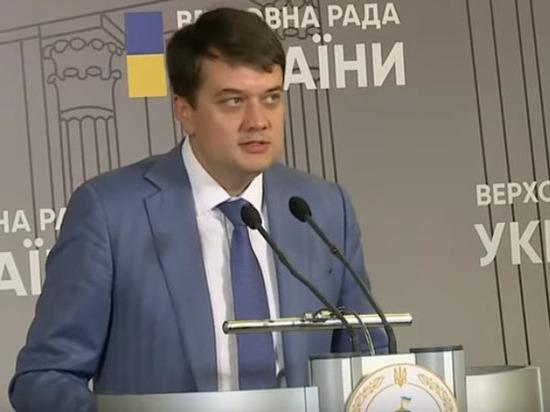 Спикер Рады: на Украине есть только один народ