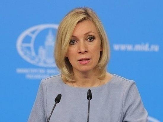 Захарова прокомментировала слова Зеленского о «потерявшихся» жителях ДНР