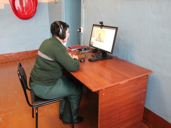 В женской колонии Бурятии осужденные могут общаться с родными по видеосвязи