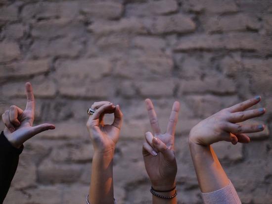 Указательные пальцы помогут распознать рак