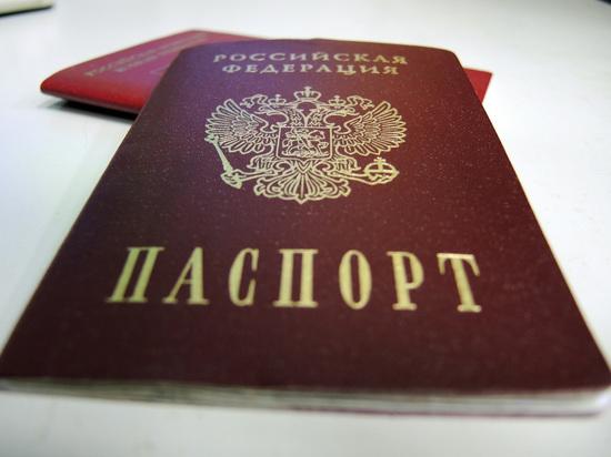 """Россиянам хотят выдать удостоверения с графой """"национальность"""""""