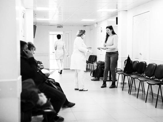 Четыре островных медучреждения признаны «доступными поликлиниками»