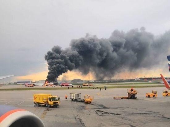 Расследование дела о авиакатастрофе SSJ 100 в Шереметьево завершено