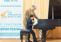 Омский НПЗ поддержал фестиваль музыки «Где рождается искусство»