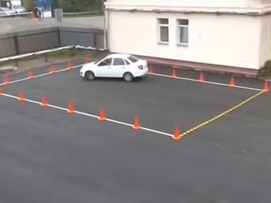 ГИБДД исключила «площадку» из экзамена на права