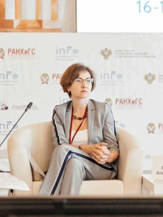 Эксперт прокомментировала вопрос создания муниципальных округов на Ставрополье