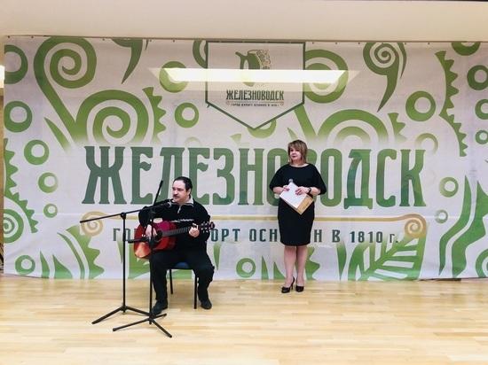 В Железноводске стартовал фестиваль творчества инвалидов «Мы вместе»