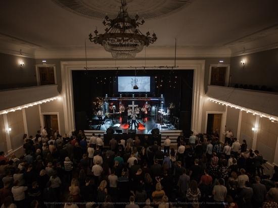 В Нижнем Новгороде под нажимом чиновников закрыли крупнейшую евангельскую церковь