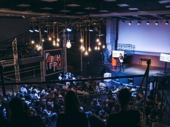 В Иванове прошел Молодежный МедиаФорум