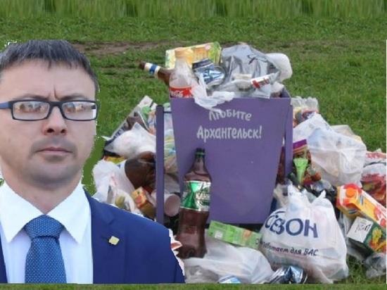 Мэрия Архангельска объявила о повышении мусорного тарифа и бредовых перспективах