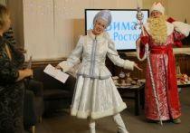 В «Ростовском кремле» открыли зимний туристский сезон