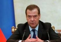 Томская область получит более 810 миллионов рублей от Москвы