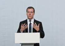 Медведев подписал постановление о выделении средств Курганской области