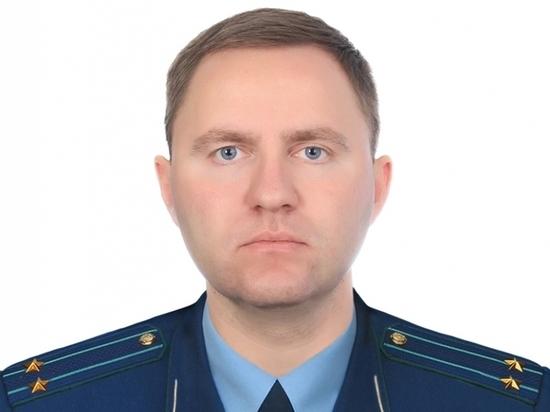 В Павловском районе Кубани сменился прокурор
