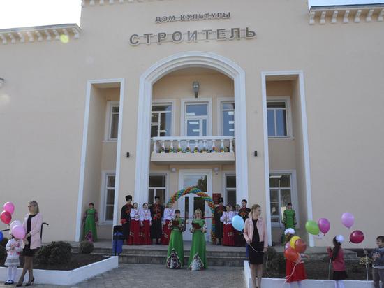 Проект ремонта ДК Новоалександровска стал лучшим в инициативном бюджетировании