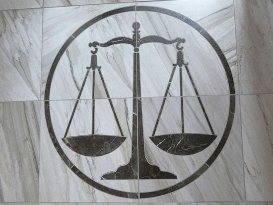 На Ставрополье отказали в помиловании осужденной за попытку госизмены