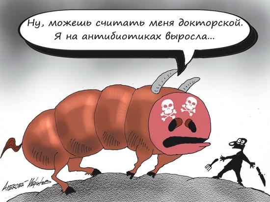 В России собрались ограничить использование антибиотиков