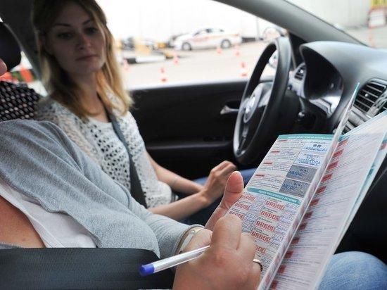 Автошколы предупредили о сложностях экзамена ГИБДД из-за отмены «площадки»