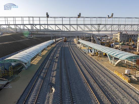 Новая станция у Крымского моста готова к приему поездов и пассажиров
