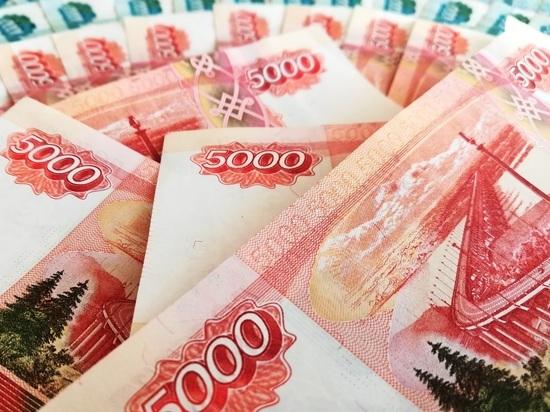 Началась выплата компенсаций по ДТП в Сретенском районе