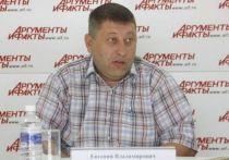 Суд заставил уволить замминистра строительства Приангарья Евгения Липатова из-за обвинений в коррупции