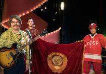 ТНТ раскроет шокирующие подробности советского шоу-бизнеса  в документальном фильме «Эдуард Суровый. Слезы Брайтона»  с Гариком Харламовым!