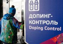 В понедельник, 9 декабря, на заседании исполкома ВАДА будет решаться судьба российского спорта на ближайшие несколько лет
