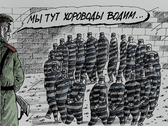 Воронежская область уверенно отвоевывает позиции в рейтинге криминогенности