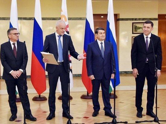 На Урале пройдет саммит лидеров мирового спортивного сообщества