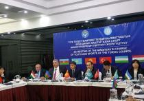В Кыргызстане прошло заседание министров молодежи и спорта Тюркского Совета