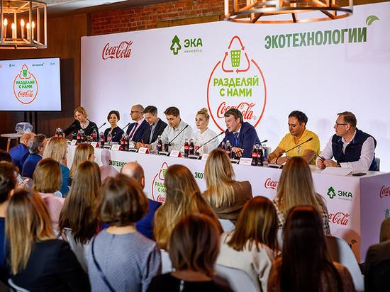 Мир без отходов: Как Coca-Cola меняет культуру сбора мусора