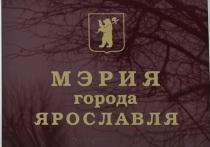 Мэрия Ярославля рассчитает матпомощь пострадавшим от взрыва по прожиточному минимуму