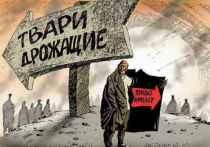 США «отвоевывает» территорию у Республики Молдова