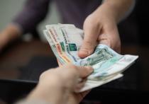 Работника миграционной службы Калмыкии подозревают в получении взятки