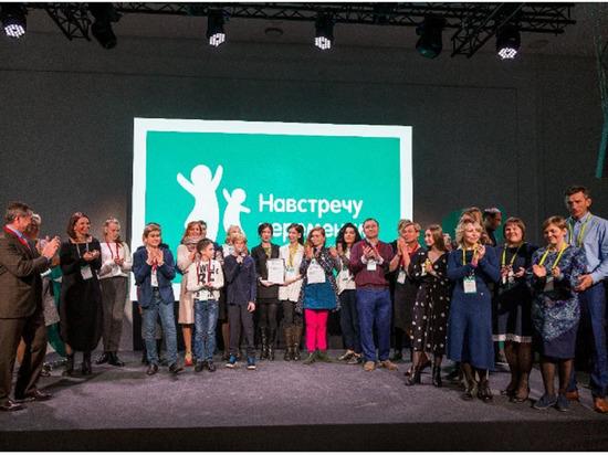 Фонд «Навстречу переменам» объединил социальных предпринимателей России